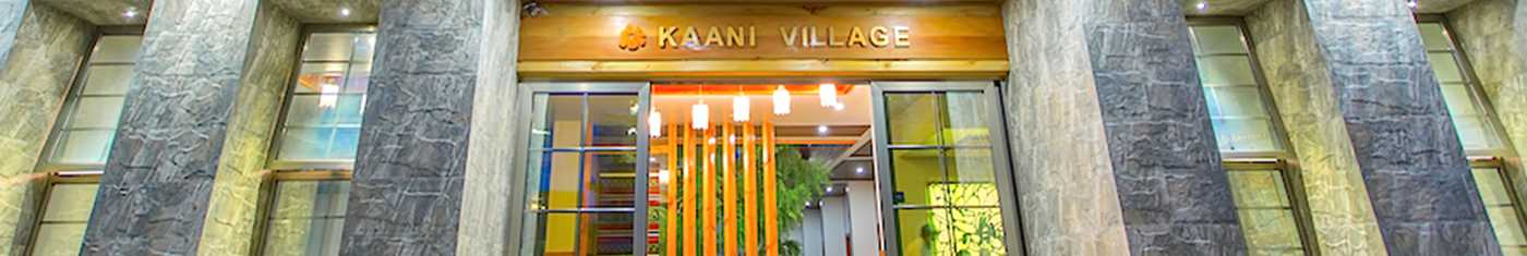 Entrance of the Kaani Village hotel in Maldives
